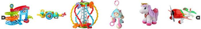 Ernstings-Family.de Spielzeug